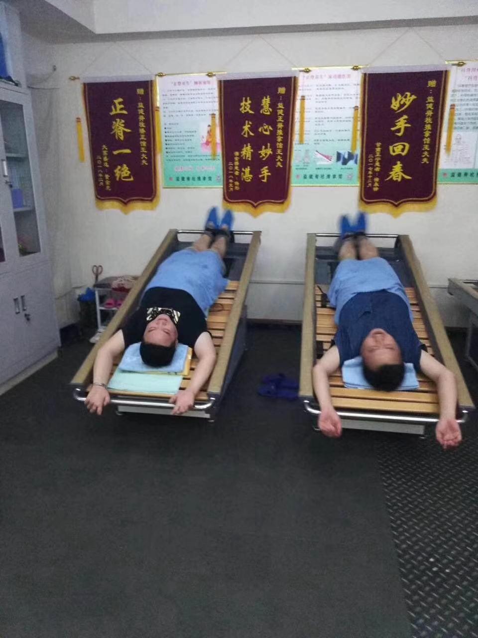 脊之源脊柱梳理床是调理颈、腰椎病症的及时雨。